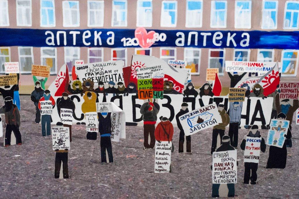 Pussy Riot Foto Thor Brødreskift7030
